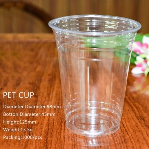 Food Grade 16oz Custom Disposable Plastic Drinking Juice Clear PET Cup
