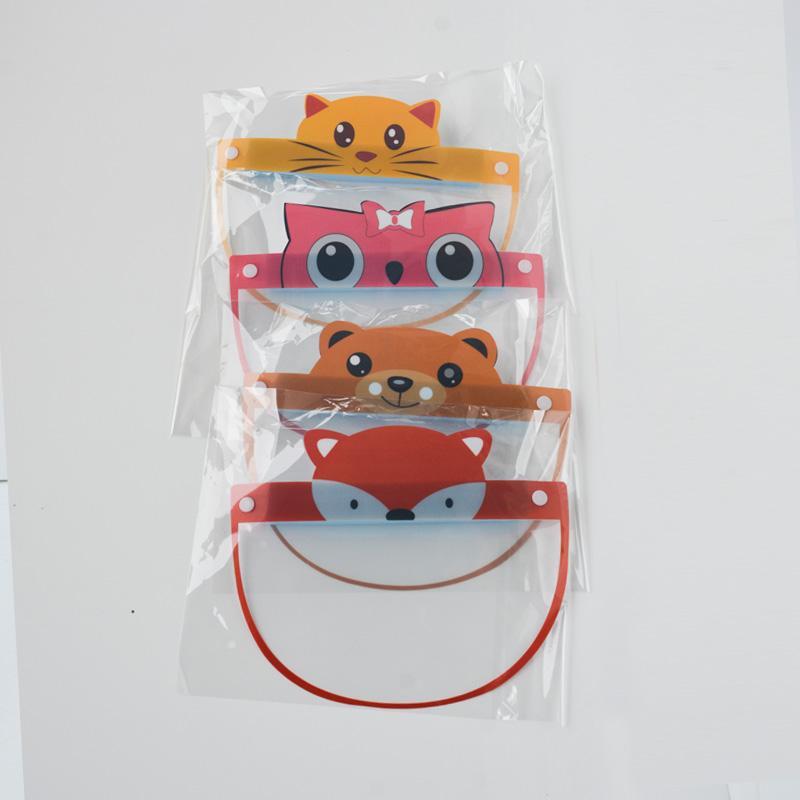 Anti Fog Disposable Kids Animal Safety Elastic Band Children Face Shield